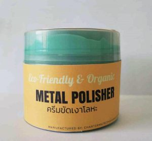 Metal Polisher Stainless steel Silver Brass Polish Rust Remover